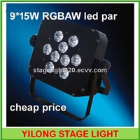 cheap 9X15W RGBAW 5 in 1 cheap stage light,christmas light dmx