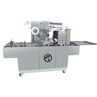 Film packing machine / film wrapping machine
