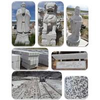 New white granite Inner Mongolia white granite