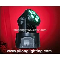 5x15w RGBAW UV wholesale party lights,mini moivng head wash dmx,dj strobe light