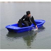 Plastic Fishing Boat