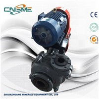 SHR/75C Rubber slurry pump