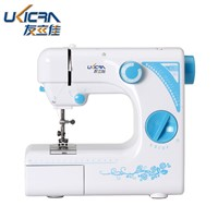 19 stitches multifunction electric  household sewing machine