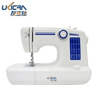 Medium size 16 stitches household sewing machine
