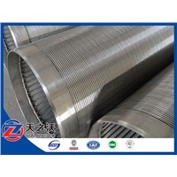 water well stainless steel screen pipes(Lida factory)