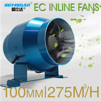 4 inch super energy save room ventilation fan