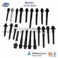 Screw spikes for Railway Fastening System/Customized High tensile Screw Spike/ Screw Spike supplier