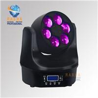 Rasha High Quality 6pcs*15W 4IN1 RGBW High Brightness LED Big Eye Mini Moving Head Light