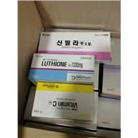 Korea Cinderella Glutathione Vitamin C Skin Whitening Injection