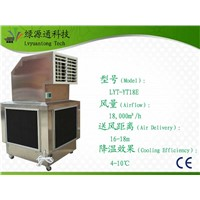 18,000CMH Portable Evaporative Air Cooler Conditioner