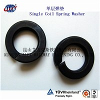 Black Dioxide Railway Coil Spring Washer