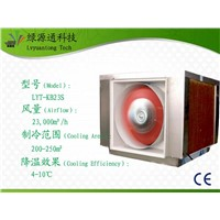 23,000CMH Industrial Evaporative Air Cooler Conditioner