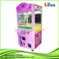 crane claw  vending game machine