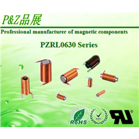 RC   High Current Chokes PZRL0205~0630 Series