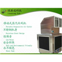 Industrial Evaporative Air Cooler Conditioner