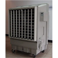 Mobile Evaporative Air Cooler-Kaka, Large & Good Quality