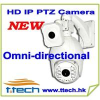 Omni-directional PTZ IP camera 2MP IP Camera PTZ IP Camera