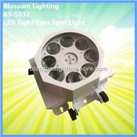 LED Eight Eyes Spot Light (BS-5032)