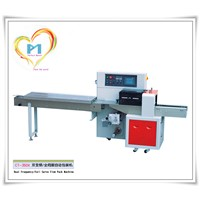 Automatic Wet Towel Horizontal Flow Packing Machine CT-350X