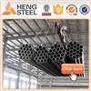Round carbon steel pipe price in Tianjin