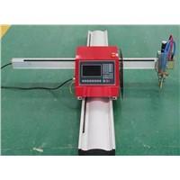 CNC portable cutter
