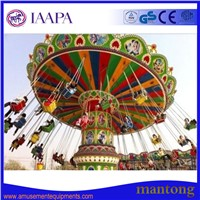 Factory Direct Diffrent Types Amusement Park Flying Chair Rides