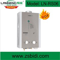 Safe Household Small Capacity Biogas Water Heater