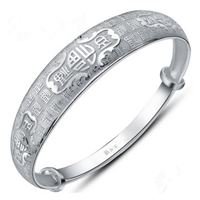 online wholesale OEM accepted solid sterling silver bangle cuff engravable 925 silver bracelet
