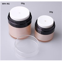 15g 30g 50g cosmetic airless jar