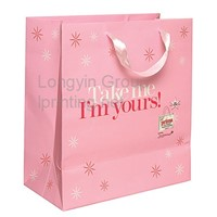 Color Bags Printing, Shopping Bags Printing China,Paper Bags,Printing in China