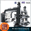 Easy Operation Flexo Printing Machine 4 Color