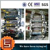 Standard Type 4 Colors Flexographic Printing Machine (YT)