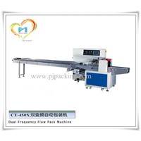 CT-450X down paper automatic flow type baby diaper packing machine