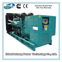 Price for Cummins diesel generator set  25KVA to 1500KVA power generation