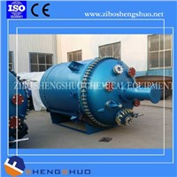 Pressure Vessel Glass Lined Reactor Chemical Reactor for Pharmaceutical Process