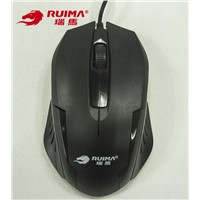 MOQ 300Wired Cheapest 3D Computer Gaming Mouse Optical USB Wired Mouse