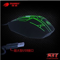 Optical Manufacturer Seven Color Breathing Light Gaming Mouse With USB Interface And 4 Change Of Dpi