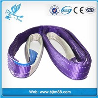 CE approved cheap price Lifting Sling