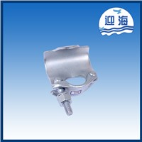 Forged Putlog scaffolding coupler/Clamp for Tube Scaffold Coupler