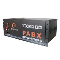 Hot Selling Telephone system/PABX /office PBX / TX6000