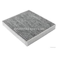 Auto Parts Carbon Filter Factory/Manufacturer/Producer