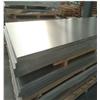 3003 Aluminum sheet for build ceiling