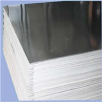 1060 H24 aluminum heat transfer plate