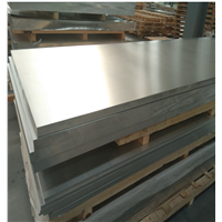 High Purity Aluminum Plate Manufacturer