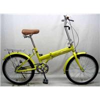 "Folding Bike 20"" 1-S JIS Standard"