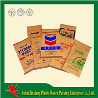50kg Kraft Paper Cement Bag