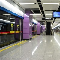 Vitreous Enamel Panel for Subway station cladding and Metro cladding panel/VE panel factory China