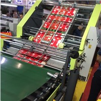 carton box cardboard laminating machine