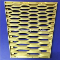 Decorative Aluminum Expanded Mesh/Decorative Expanded Aluminum Mesh