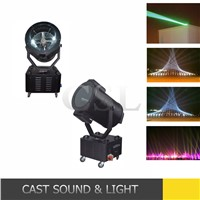 2-5kw Stage Outdoor Lighting Moving Head Search Light
